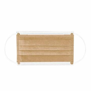 50 Stück Einmal-Mundschutz, Staubs-chutz Atmungsaktive Drucken Mundbedeckung, Erwachsene, Bandana Face-Mouth Cover Sommerscha (50 Stück, Braun-B) - 6